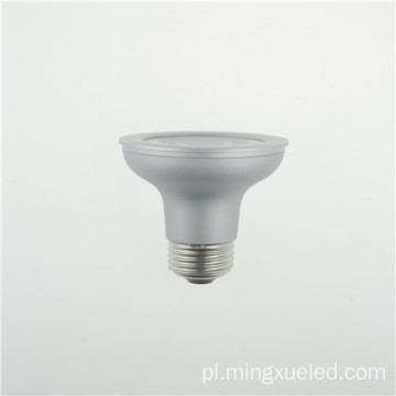 Commercial Indoor Par20 7w Spotlight